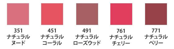 outlet store b3f4f dd937 ディオール アディクト リップ ティント(B1740246) コスメ 阪急百貨店公式通販 HANKYU BEAUTY ONLINE