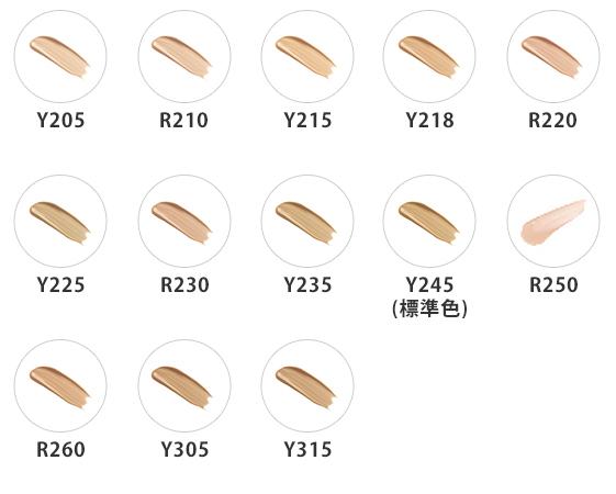 ウルトラHDファンデーション(B327770)|コスメ|阪急百貨店公式通販 HANKYU BEAUTY ONLINE