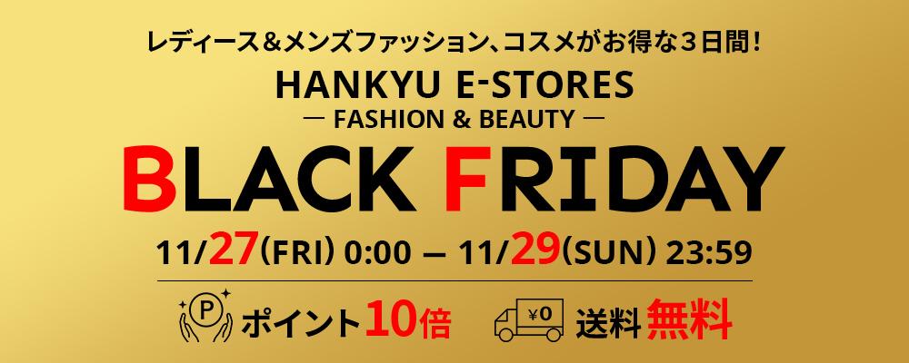 HANKYU E-STORES FASHION & BEAUTY BLACK FRIDAY