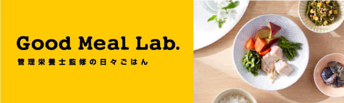 Good Meal Lab.