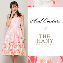 And Couture×THE HANY WEDDING