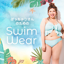 CHUBBY CURVY 2018 SWIM WEAR COLLECTION