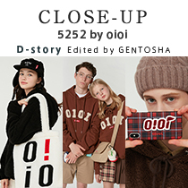 CLOSE-UP 5252 by oioi D-STORY vol.2