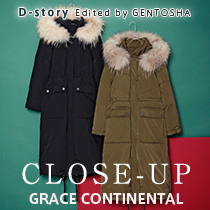 CLOSE-UP GRACE CONTINENTAL D-STORY vol.3