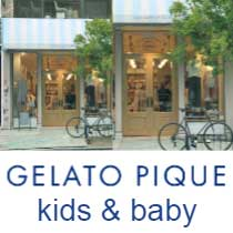 gelato pique kids and baby
