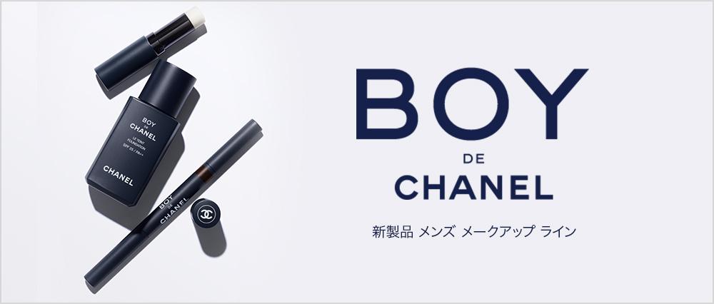 sports shoes 33fc0 de056 CHANEL(CHANEL)|コスメ|阪急百貨店公式通販 HANKYU BEAUTY ONLINE