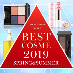 BEST COSME 2019