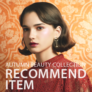 AUTUMN BEAUTY COLLECTION