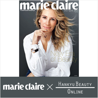 marie claire style × HANKYU BEAUTY ONLINE特集
