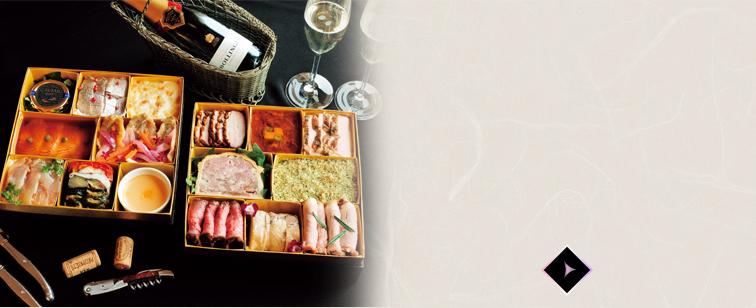 熱き情熱のおせちを宗像から 福岡有数の漁港、鐘崎漁港のそばで、活きの良い魚を使った創作フレンチが評判のレストランから、宗像の食材の魅力を感じるフレンチおせちをご用意。