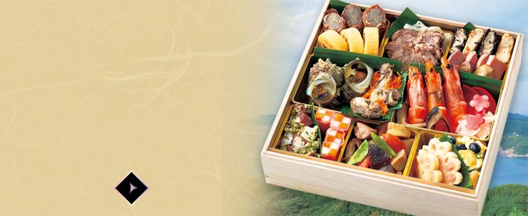 背伸びをしない、アットホームなおせちを糸島から 糸島の旬の野菜や玄界灘で獲れた海の幸など、島の魅力が存分に詰まったおせち料理を4つのブランドからご用意。