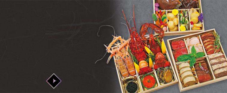 """「シェ・ヒグチ」 福岡市南区長丘にある一軒家フランス料理店から、海老や和牛の種類など、さまざまな""""食べ比べ""""を楽しめるおせち料理をご用意。"""