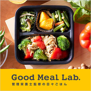 Good Meal Lab