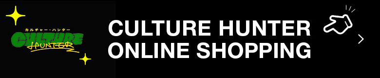 CULTURE HUNTER ONLINE SHOPPING