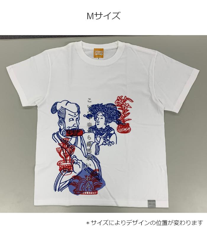 役者絵Tシャツ(おとな) NT-T-001