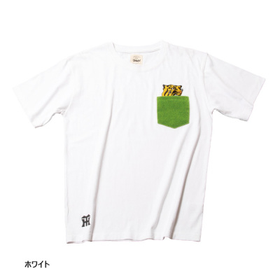 Shibaful x Tigers Pocket T-Shirts